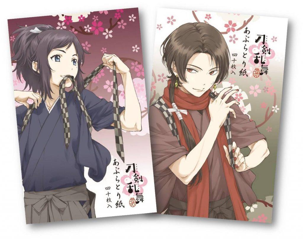 【京まふ】加美屋コラボ「刀剣乱舞-花丸-」あぶらとり紙が発売決定